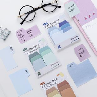 Creative stationery gradient color classification message index stickers NHHE130198's discount tags