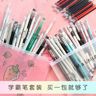 Cute gel pen set black gift pen 20 stick pencil bag NHHE130203's discount tags