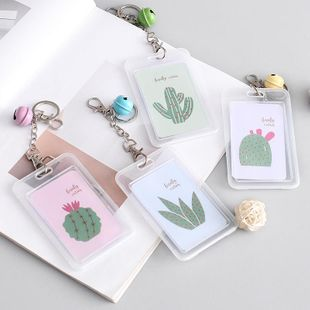 Korean creative cute cartoon rice card NHHE130275's discount tags