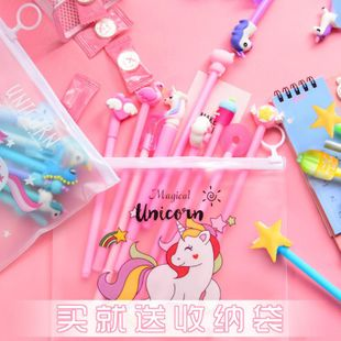 Creative personality student stationery set combination pink pen NHHE130288's discount tags