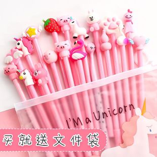 Creative black 0.5MM signature pen 20 sticks cartoon gel pen combination set NHHE130289's discount tags