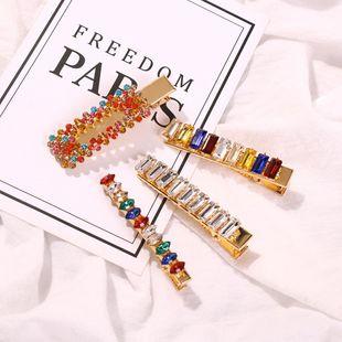 Womens U-shaped alloy imitation rhinestone headband Hair Accessories NHMD125622's discount tags