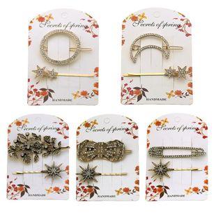 Womens Vintage studded rhinestone leaf star hairpin NHHN126047's discount tags
