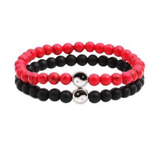 Unisex Black matte stone copper Bracelets & Bangles NHYL126078's discount tags