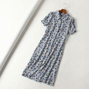 Vestido azul de manga corta con estampado de té fresco y manga corta de color azul NHAM132735's discount tags