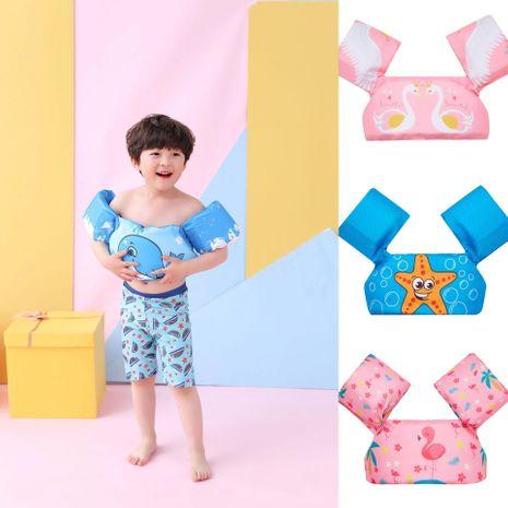 Life jacket buoyancy vest baby arm foam lifebuoy NHWW132886's discount tags