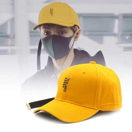 Fashion yellow long strap duck tongue star baseball cap NHXO133181's discount tags