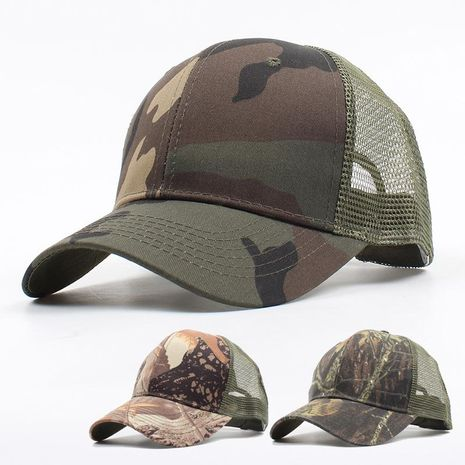 Camouflage versatile sunscreen Korean mesh breathable baseball cap NHXO133258's discount tags