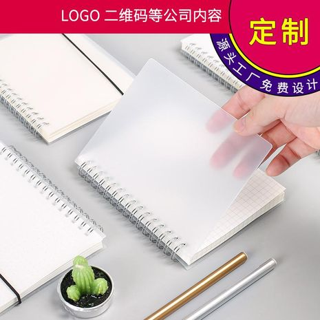 Matte transparent A5/A6/B5 horizontal line account book NHHE133349's discount tags