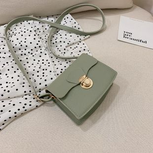 Simple casual chain shoulder messenger bag NHXC133443's discount tags