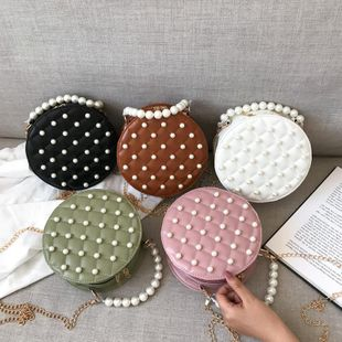 Korean version of the small fragrance rhombic chain small round package NHXC133526's discount tags