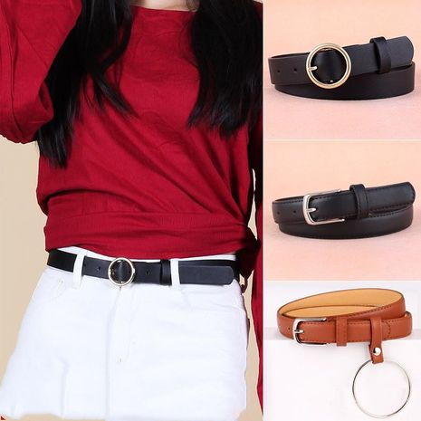 Fashion woman braided round buckle PU belt strap for jeans multicolor NHPO134270's discount tags
