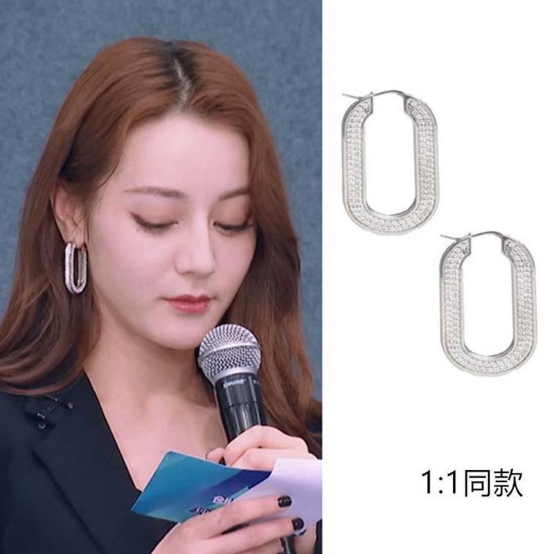 Fashion Rhinestone O-Geometry Earrings (Single) NHNT134362