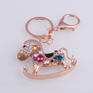 Korean version of the creative Trojan alloy keychain with cat rhinestone pendant NHMM135135's discount tags
