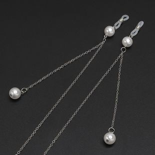 Fashion Beads Glasses Hanging Chain Necklace NHBC135177's discount tags
