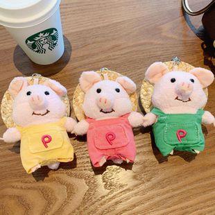 Cartoon plush straw hat pig pig car keychain NHBM135235's discount tags