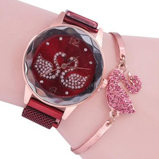 Explosive swan two-piece bracelet with rhinestones British watch set NHMM135282's discount tags