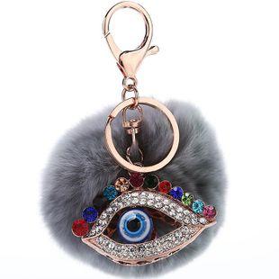 Fashion Turkey Blue Eyes Alloy Keychain NHMM135302's discount tags