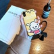 Embossed cartoon apple soft silicone phone case NHJP135289 For iphone