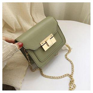 Korean version of the lock single shoulder slung small square bag NHXC135454's discount tags
