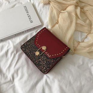 Fashion lock casual wild small square bag NHXC135486's discount tags