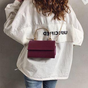 Wild Korean version of the shoulder Messenger bag retro fashion small square bag NHXC135504's discount tags