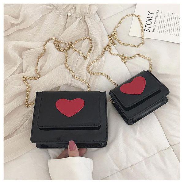 Cute wild Asian chain messenger bag NHXC135598