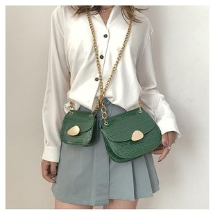 Korean version of the shoulder messenger bag fashion stone pattern chain bag NHXC135599's discount tags