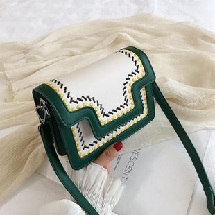 Korean version of the wild Messenger bag shoulder fashion small square bag NHTC135601's discount tags