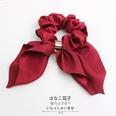NHOF146324-red