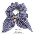 NHOF146331-Dark-blue-with-white-stripes