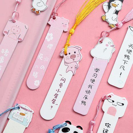 Creative minimalist tassel bookmark pendant NHHE137316's discount tags