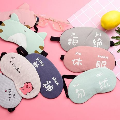 Cartoon student men's ice pack to relieve eye fatigue eye protection NHHE137320's discount tags
