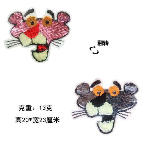 Large pink leopard sequins sequins head flipped beads cloth stickers NHLT137324's discount tags