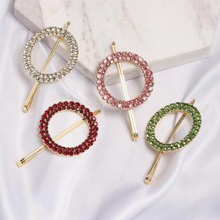 Minimalist style rhinestone-studded letter O-shaped hair accessory NHJJ137966's discount tags