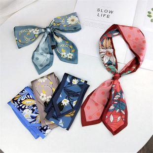 Bolso de verano versátil y fresco con una variedad de bufandas. NHMN138587's discount tags
