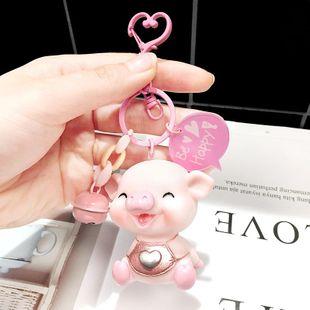 Llavero de cadena de bolsa de cerdo de dibujos animados multicolor NHCB138638's discount tags