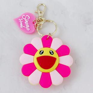 Lindo sol flor bolsa cadena llavero multicolor NHCB138647's discount tags