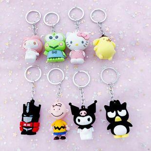 Dibujos animados unicornio rana bolsa cadena llavero multicolor NHCB138657's discount tags