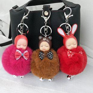 Dibujos animados muñeca bolsa cadena llavero multicolor NHCB138660's discount tags