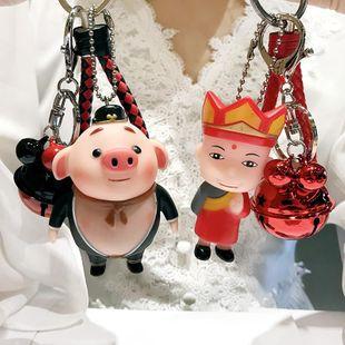 Llavero de cadena de bolsa de cerdo de dibujos animados multicolor NHCB138663's discount tags