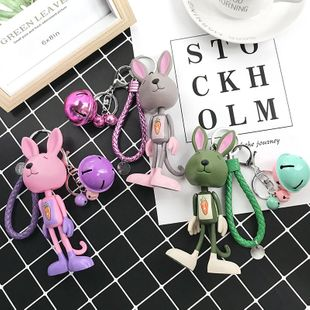 Dibujos animados de patas largas conejo bolsa cadena llavero multicolor NHCB138667's discount tags