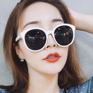 Fashion unisex oval sunglasses multicolor NHKD131164's discount tags