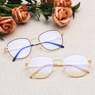 Fashion unisex metal myopia multicolor NHKD131185's discount tags