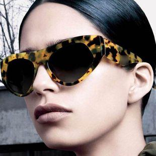 Fashion unisex cat eye sunglasses multicolor NHFY131193's discount tags