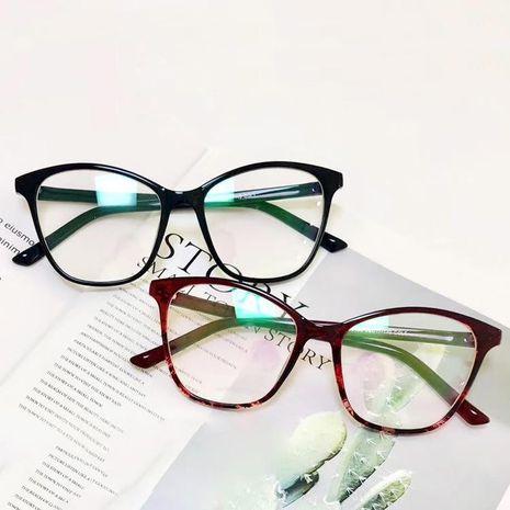 Fashion unisex cat eye flat mirror multicolor NHKD131230's discount tags