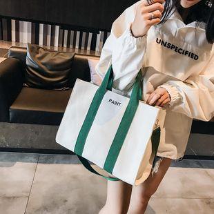 Fashion canvas handbag shoulder bag multicolor NHTC132058's discount tags