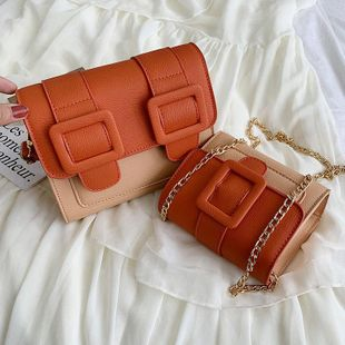 Fashion women color square crossbody bag shoulder bag NHTC132183's discount tags