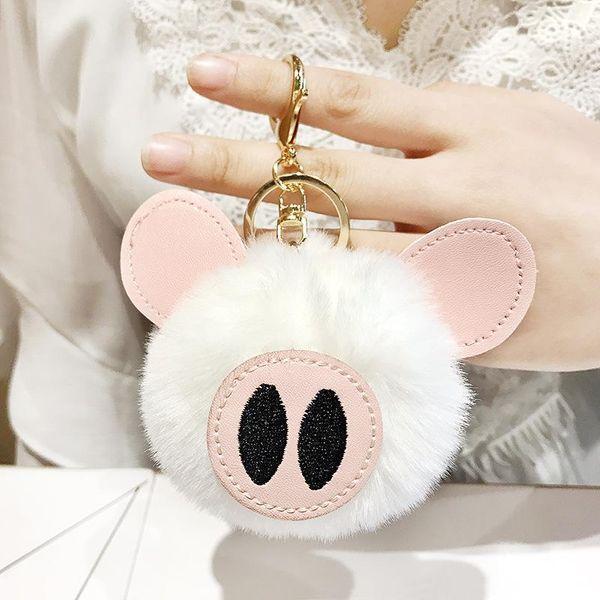 Cute pig bag chain key chain multicolored NHCB138703