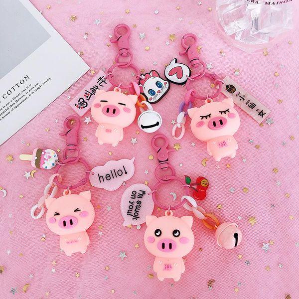 Cartoon pink pig bag chain key chain NHCB138720